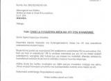 Request For Desks & Chairs - Sumbugu Secondary School