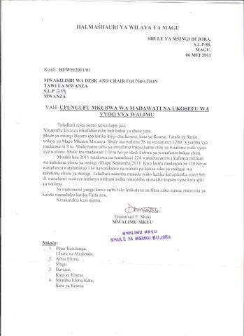 Request For Desks & Teachers Toilets - Bujora Primary School